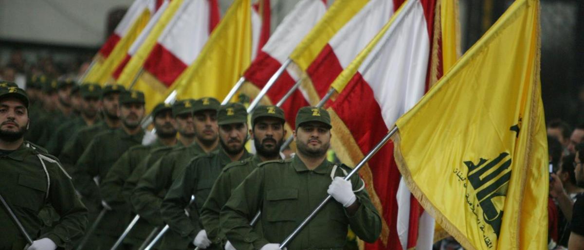 ABD, bölgeyi istikrarsızlaştırmak için Hizbullah gündemiyle ilgili endişelerini yineledi