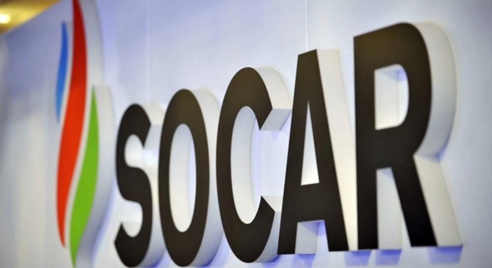 Azeri enerji şirketi SOCAR, EWE Türkiye'yi satın aldı