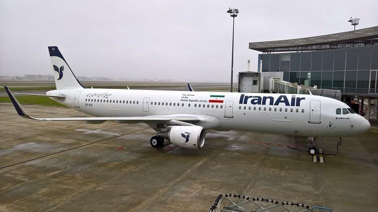 Almanya, İran hava yolunu ABD baskısının ardından hava sahasından çıkardı