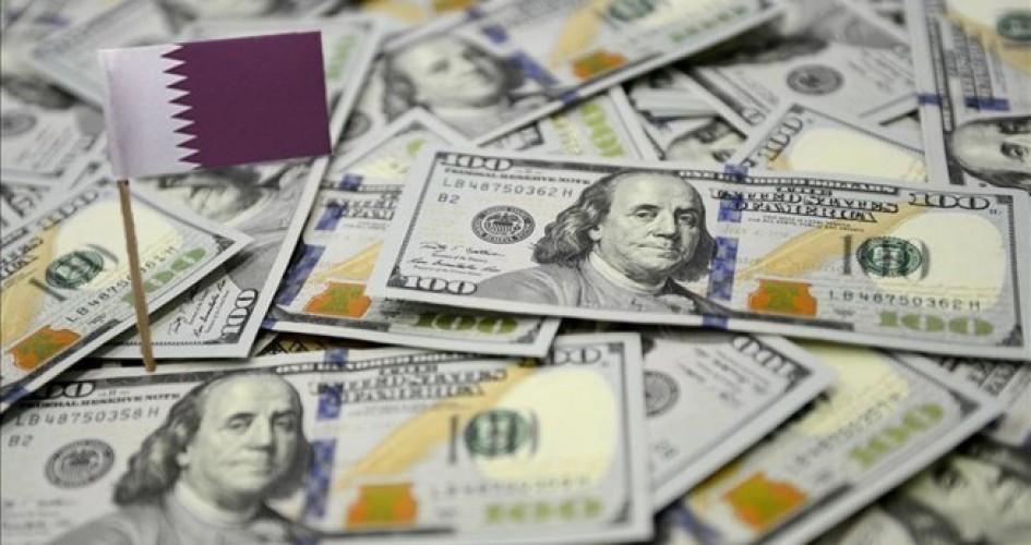 Katarlı lobicilere 'gizemli PR firması tarafından 4 milyon dolar ödendi '