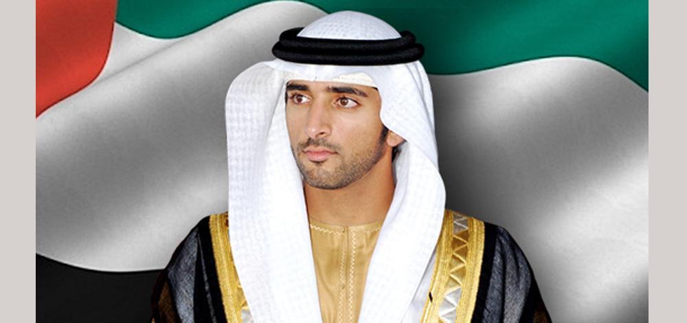 HH Sheikh Hamdan, BAE'yi Dünya Ekonomik Forumu'nda temsil etmek üzere İsviçre'de