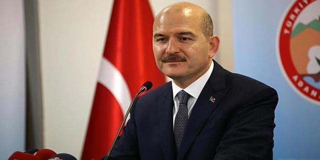 İçişleri Bakanı : İstanbul'a 27 polis merkezi kurulacak