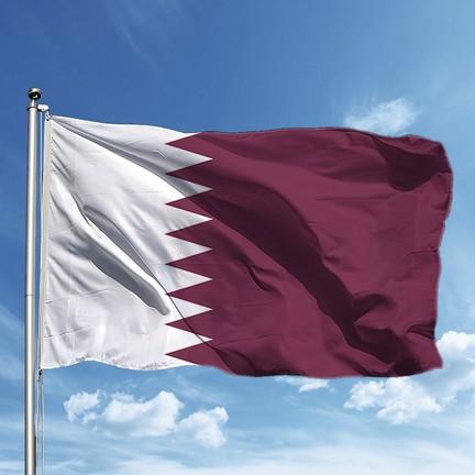 Katar'la bağlantılı yardım kuruluşları korku ve şüphe uyandırıyor