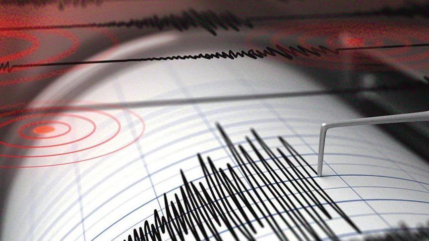 Çankırı'da 4.7 ve 4,8 büyüklüğünde iki deprem .