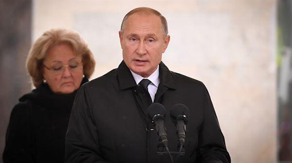 Putin to skip APEC summit in Chile, Kremlin says